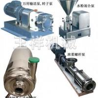 不锈钢饮料泵,离心式饮料泵,奶泵,卫生泵,防爆泵,高温泵