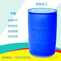 甲酸(64-18-6)蚁酸85%现货供应